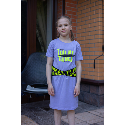 "Платье, 116-152 ""Blueland"""